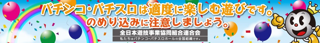 nomerikomi_yoko_yokoobi_4C_2