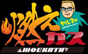 logo_moekath